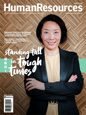 Human Resources magazine, Hong Kong, Quarter 3, 2018