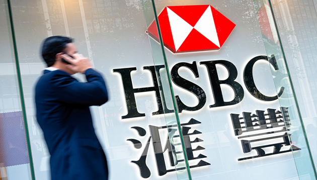 New HSBC policy grants employees more leave | Human