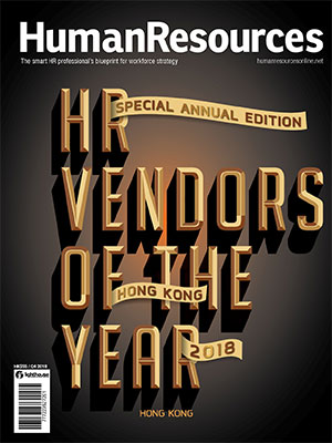 Human Resources magazine, Hong Kong, Vendors of the Year 2018