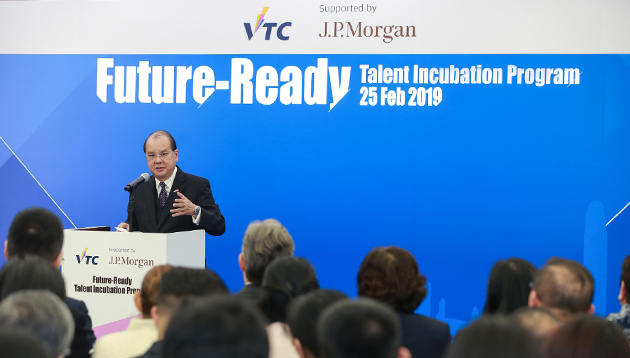 VTC and J P  Morgan launch new talent program for students