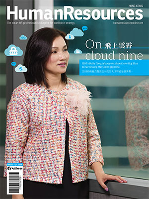 Human Resources magazine, Hong Kong, Quarter 1, 2019