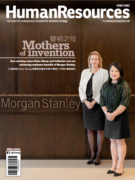 Q&A: Catherine Loui and Claire Storey, MD & HR co-heads, Morgan