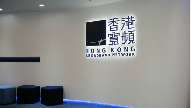 Inviting top performers to be shareholders at HKBN | Human