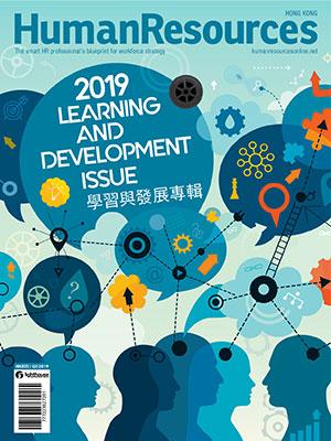 Human Resources magazine, Hong Kong, Quarter 3, 2019