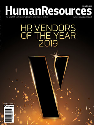Human Resources magazine, Hong Kong, Vendors of the Year 2019