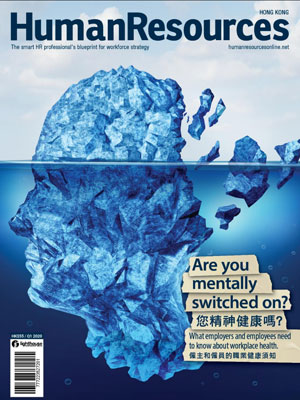 Human Resources magazine, Hong Kong, Quarter 1, 2020