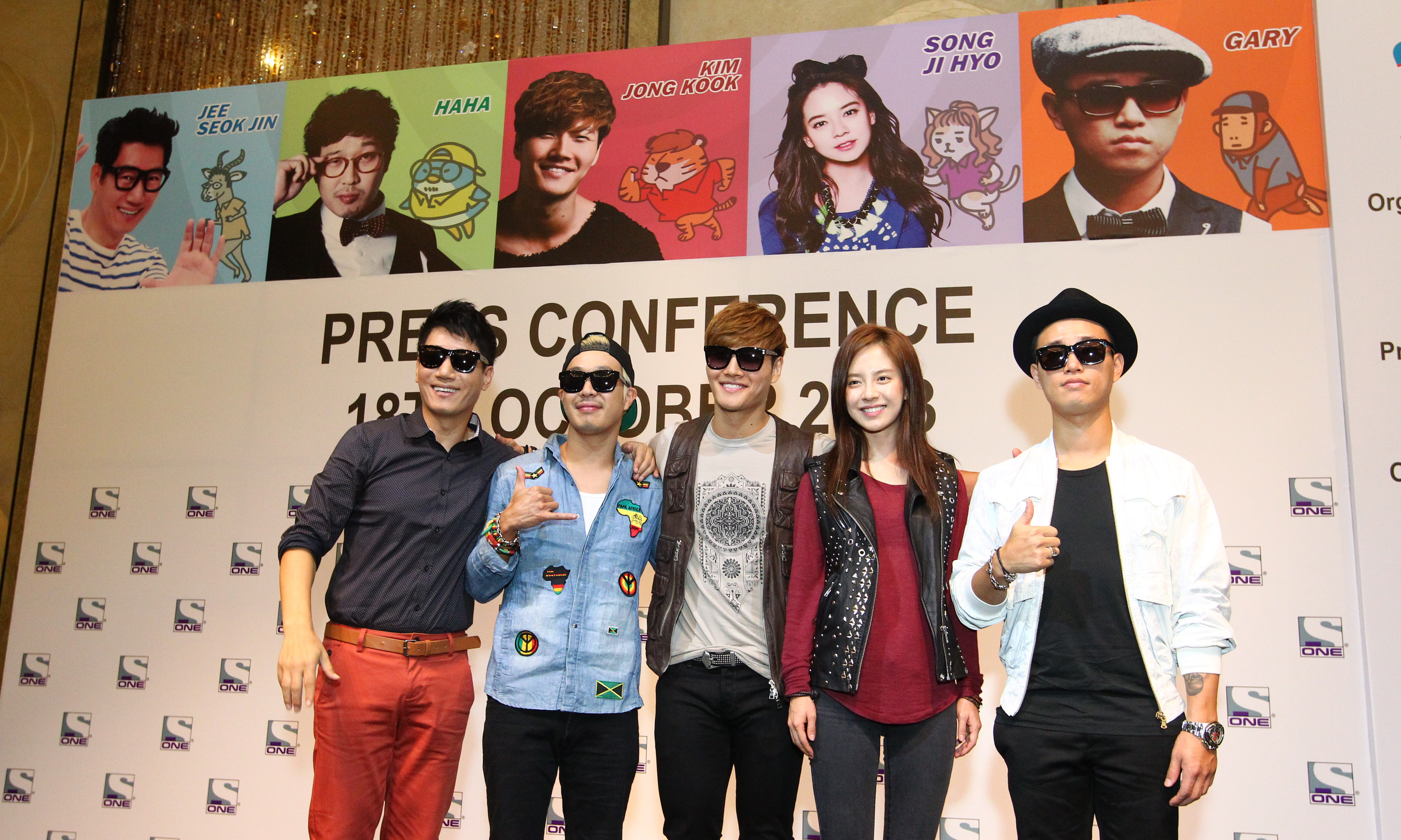 Running Man's launch in Singapore [GALLERY] | Marketing Interactive