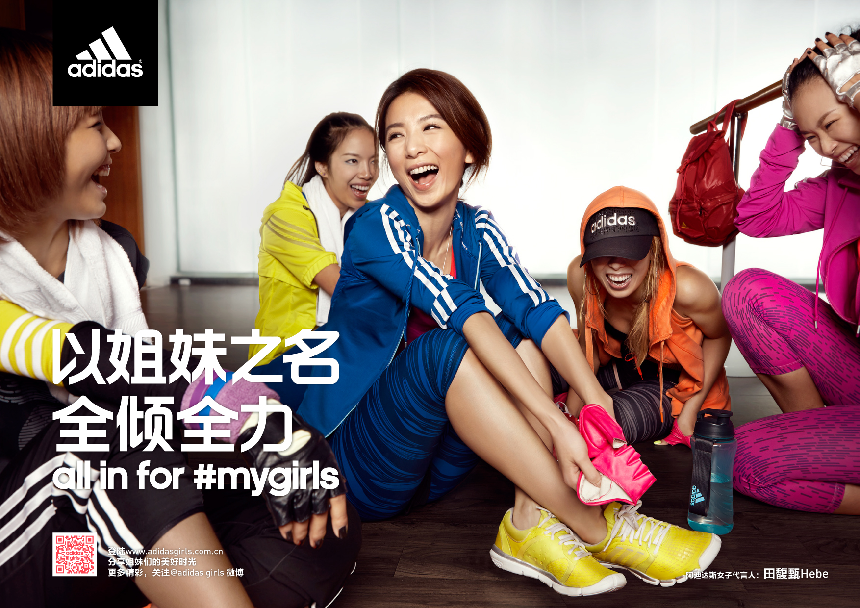 The TV commercial features the pop singer Hebe from the Taiwanese girl-band  S.H.E. as well as interviewees from the running 10dd56980