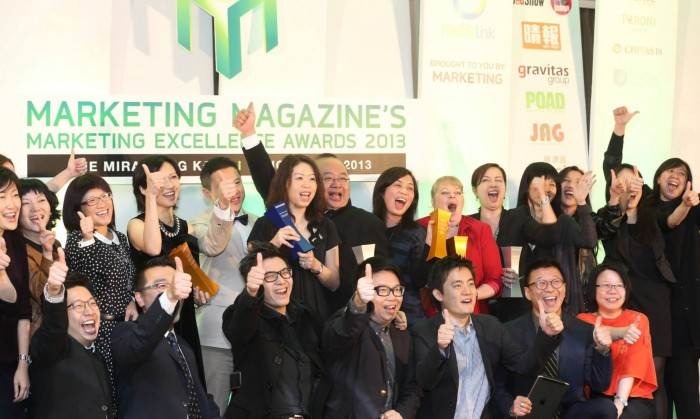 Marketing Excellence Awards Hong Kong