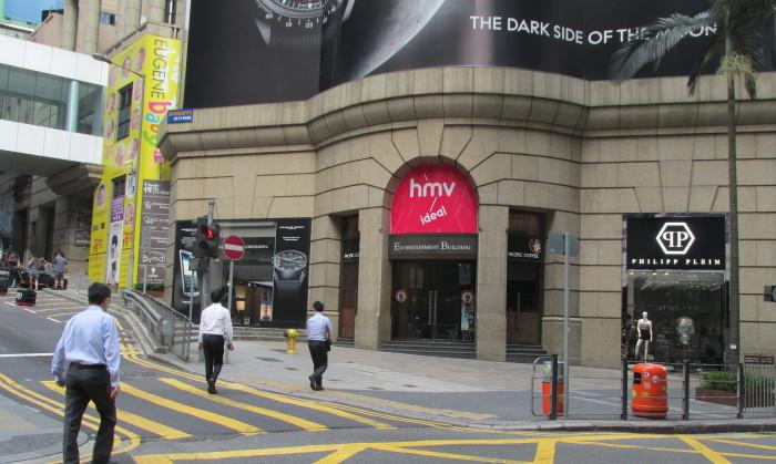 HMVIdeal Hong Kong Entertainment Building Central