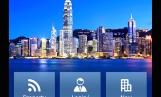 GoHome.com.hk Mobile app screenshot