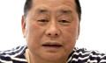 Next Media Jimmy Lai