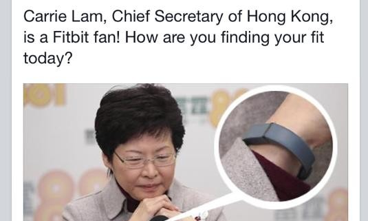 Fitbit Carrie Lam