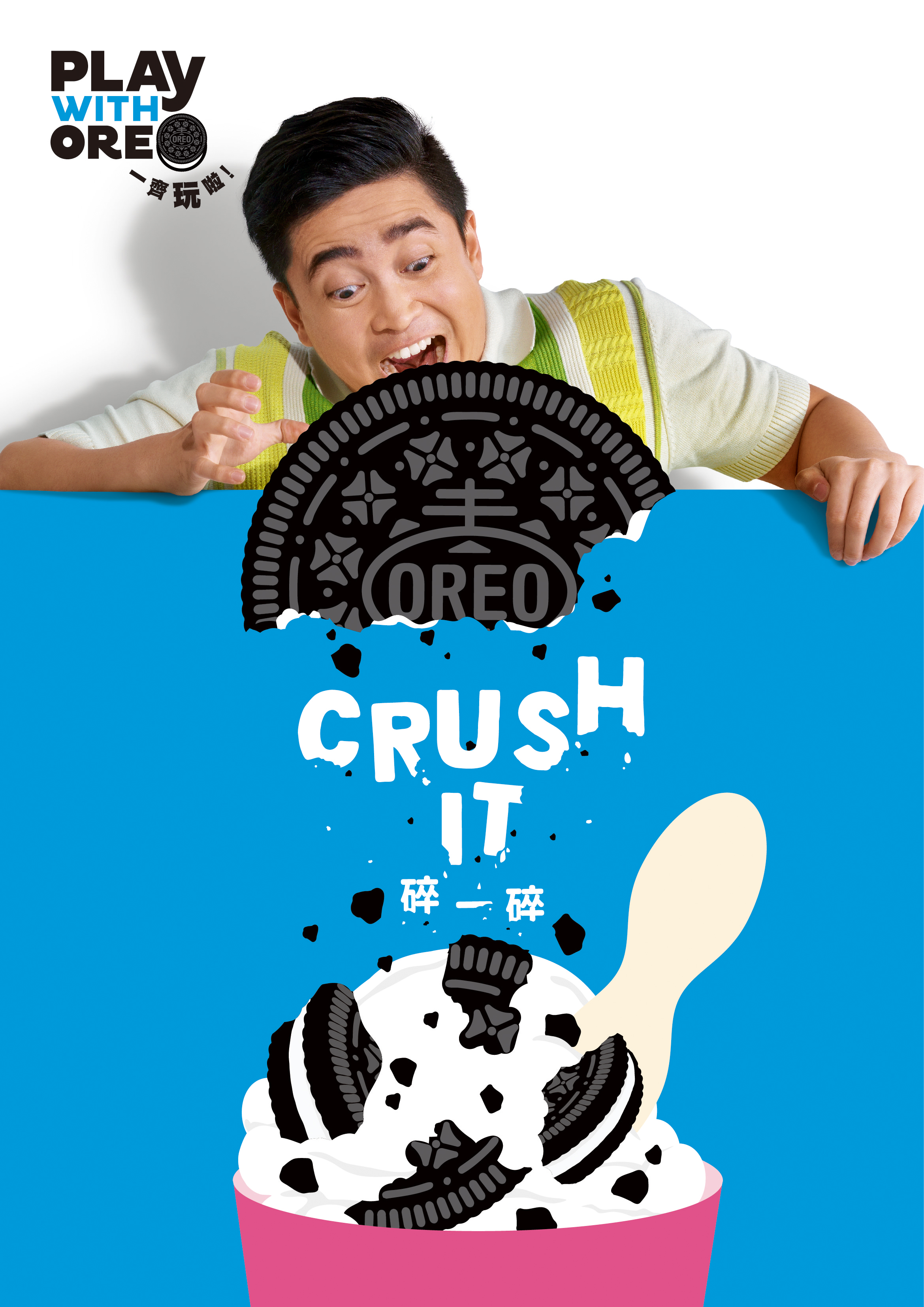 Play With Patterns Prints And Lots Of Accessories For: Oreo's Campaign Shows More Play With Its Cookies