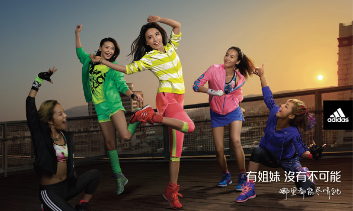 Adidas unstoppable in its pursuit of women s market  6e9f1bfa01379