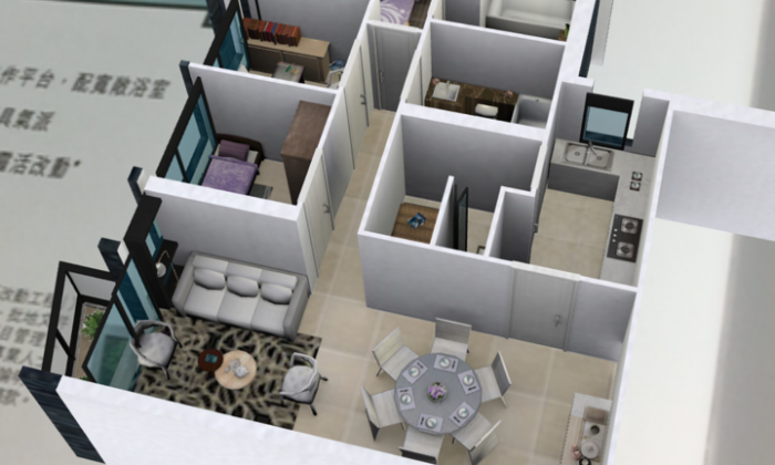 First real estate mobile app with 3D display tech