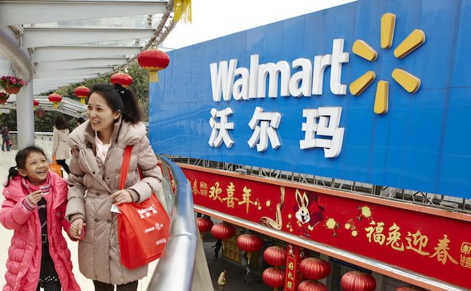 Walmart China plans massive 2017 expansion | Marketing