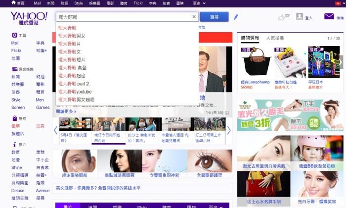 sex website top 10