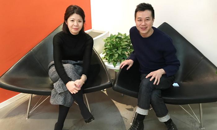 ISOBAR CHINA MARKETING MAGAZINE
