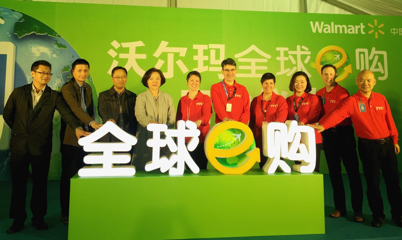 Walmart launches cross-border e-commerce service