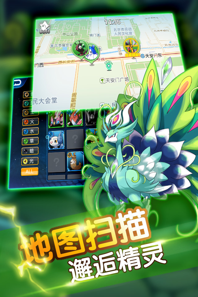 Fake Pokemon Go all the rage in China | Marketing Interactive