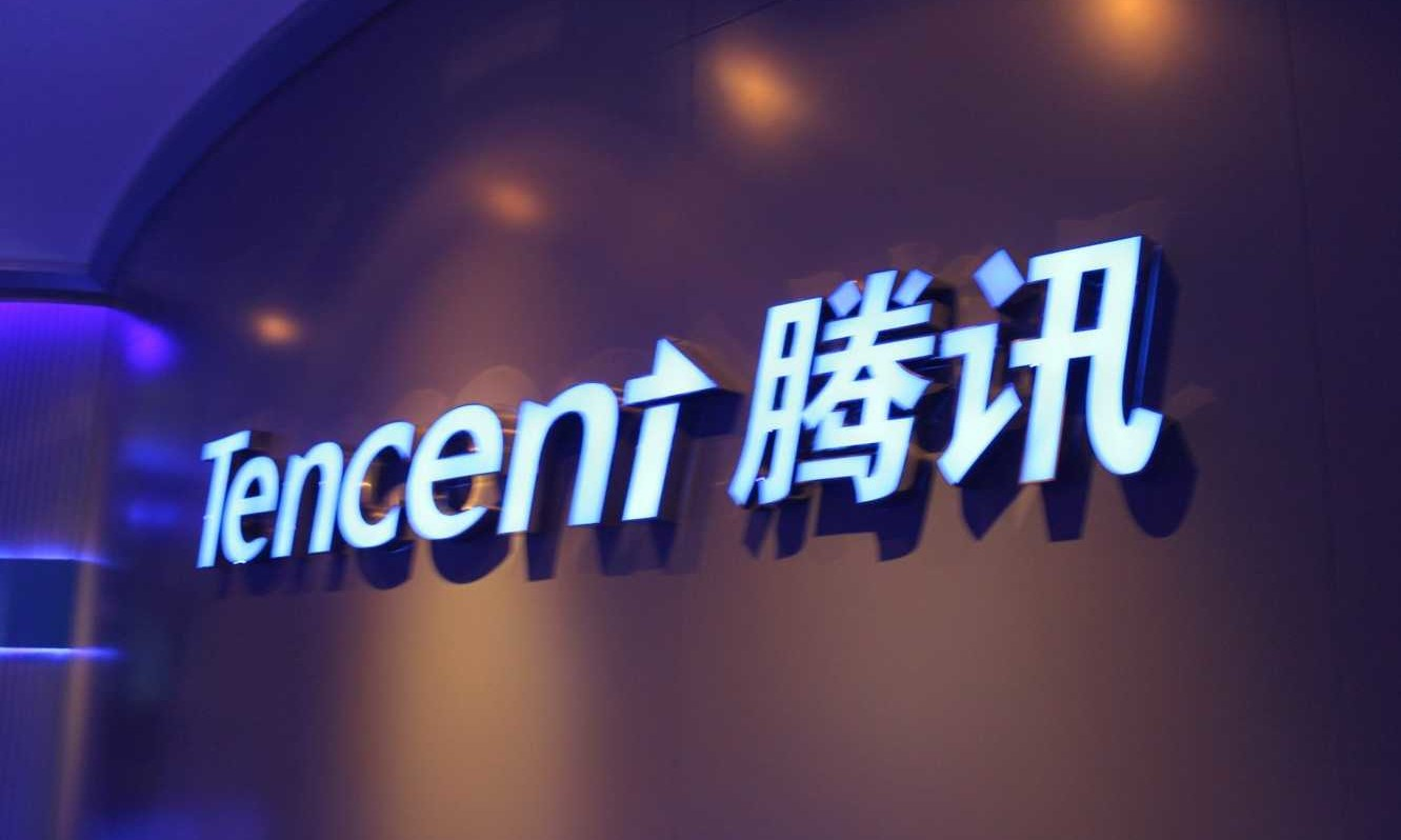 Tencent confirms plans to launch WeChat Pay in Malaysia