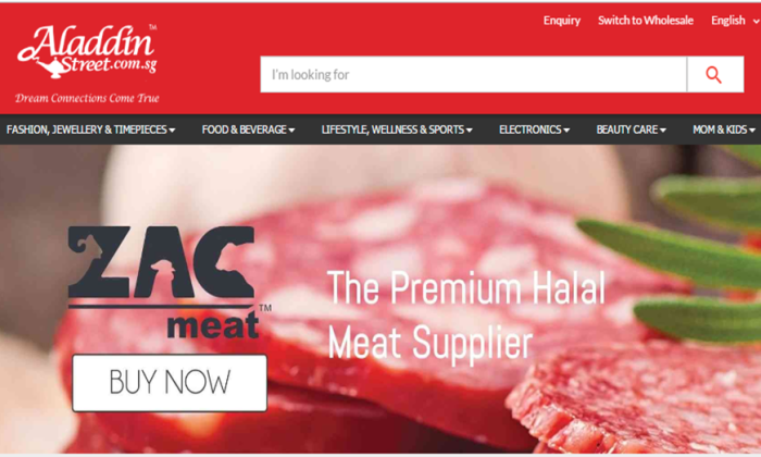 Singapore's first halal e-Marketplace AladdinStreet eyes $50m sales