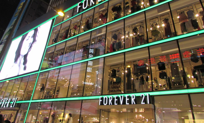 Forever 21 To Shut Hong Kong Flagship Store Next August