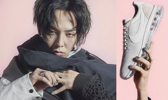 Korean popstar G Dragon fronts new Nike Air Max campaign