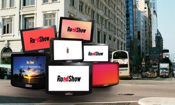 will roadshow pull the plug in june marketing interactive