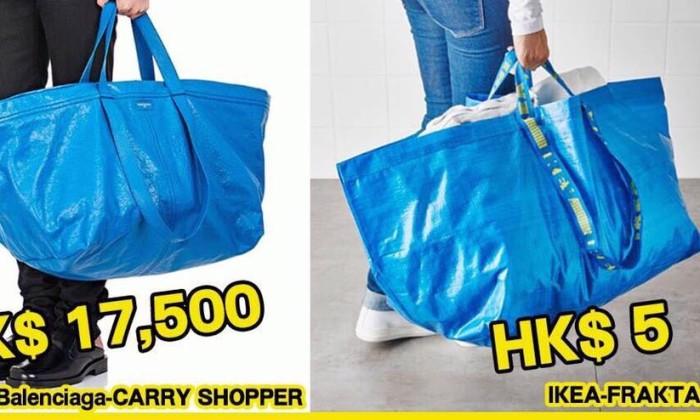 336ee05a54 IKEA joins in to mock Balenciaga s IKEA-like bag