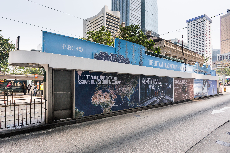 Hsbc Unveils First Solar Tram Shelter In Hong Kong Marketing
