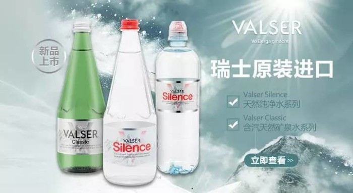 ce534fa915 Coca-Cola launches US$9 premium bottled water in China | Marketing  Interactive