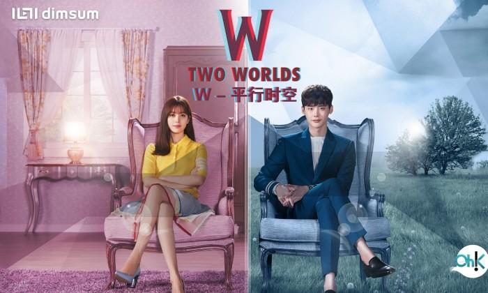dimsum brings more korean drama content to malaysia marketing