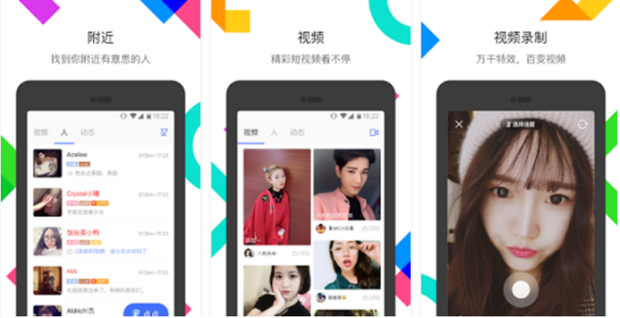 Chinese social platform Momo revenue jumps 421% due to live