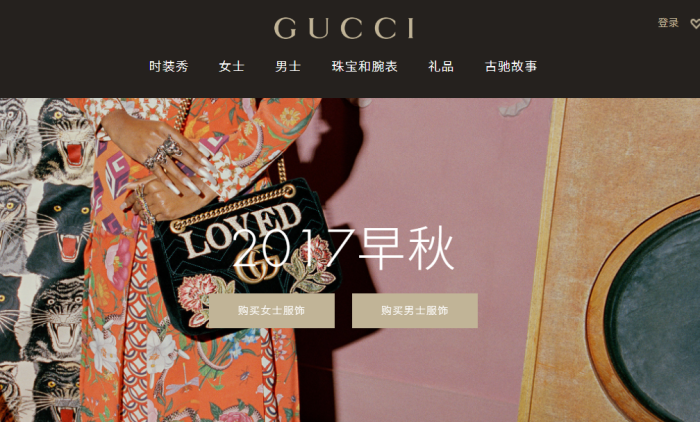 a359f11cd91 Gucci s parent company Kering brings digital functions in-house ...