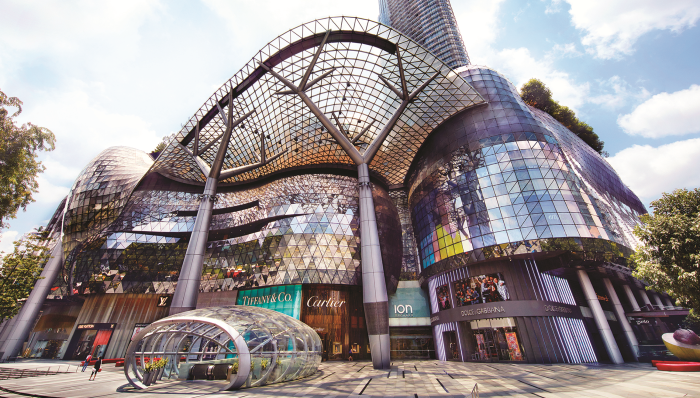 ION Orchard What's On