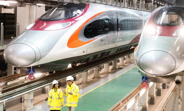 MTR opens ad service tender for Express Rail Link