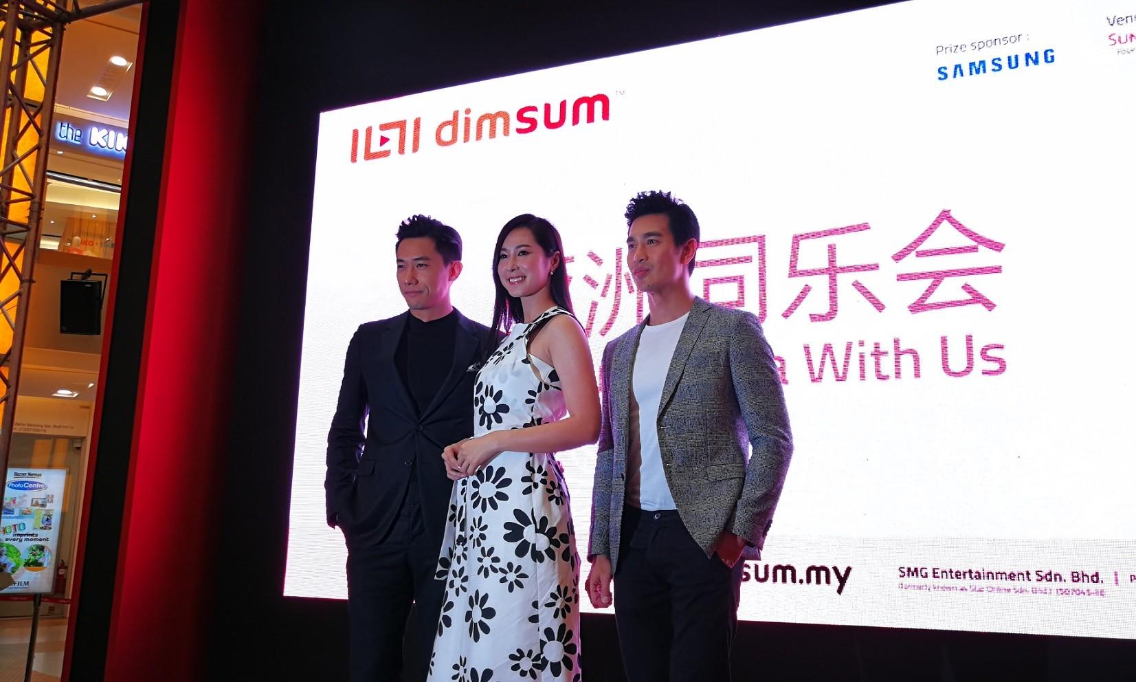 Dimsum reveals 4 new regional content partnerships | Marketing
