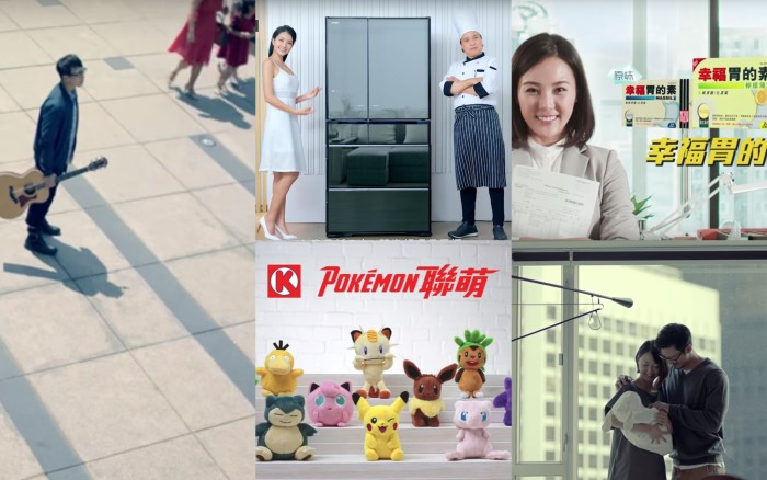 Top Hong Kong ads of 2017 on YouTube | Marketing Interactive