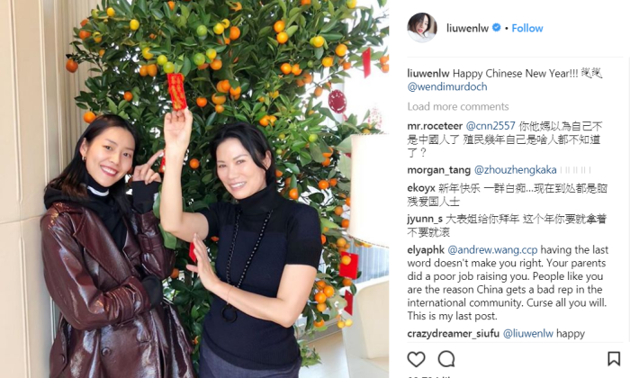 chinese supermodel under fire for saying happy lunar new year marketing interactive