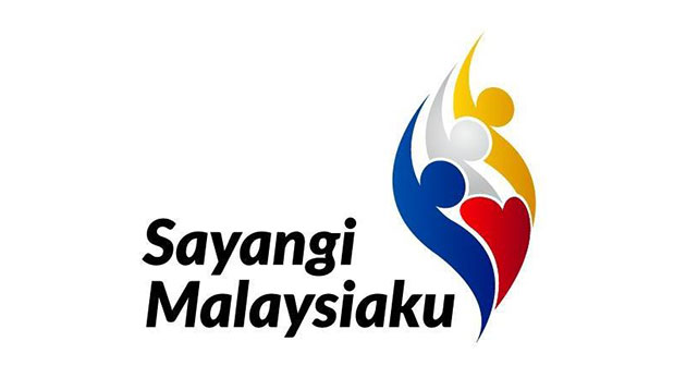Malaysia National Day 2018 logo picked from netizen entries