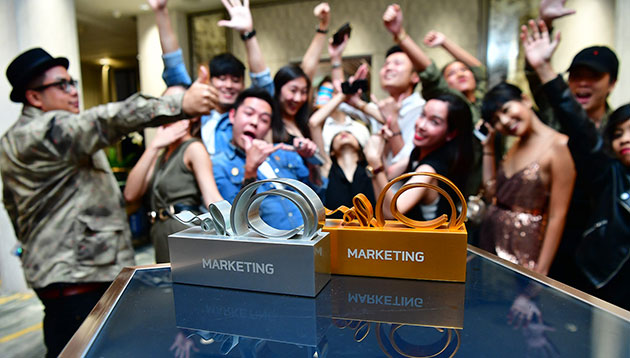 Marketing Events Awards