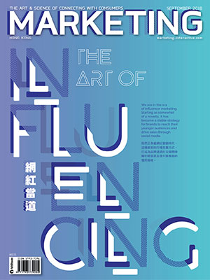 Marketing magazine Hong Kong, September 2018