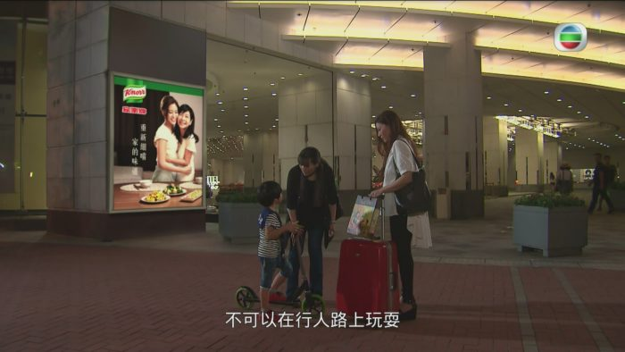 Unilever and PHD Hong Kong embed Knorr's in-video ad into myTV SUPER