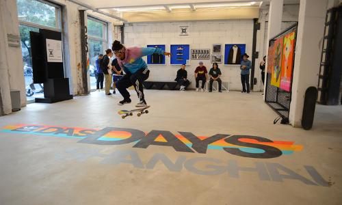 adidas Das Days for skateboarding fans arrives in Shanghai | Marketing Interactive