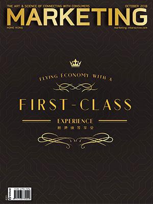 Marketing magazine Hong Kong, October 2018