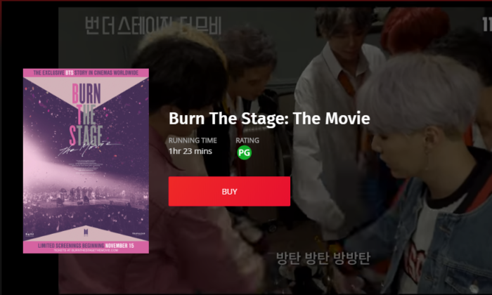 Massive demand for BTS movie ticket causes Shaw website to