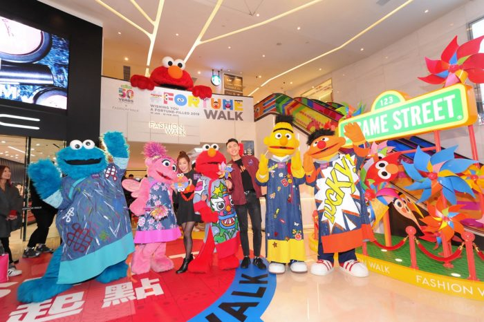 Hang Lung Properties collaborates with Sesame Street to