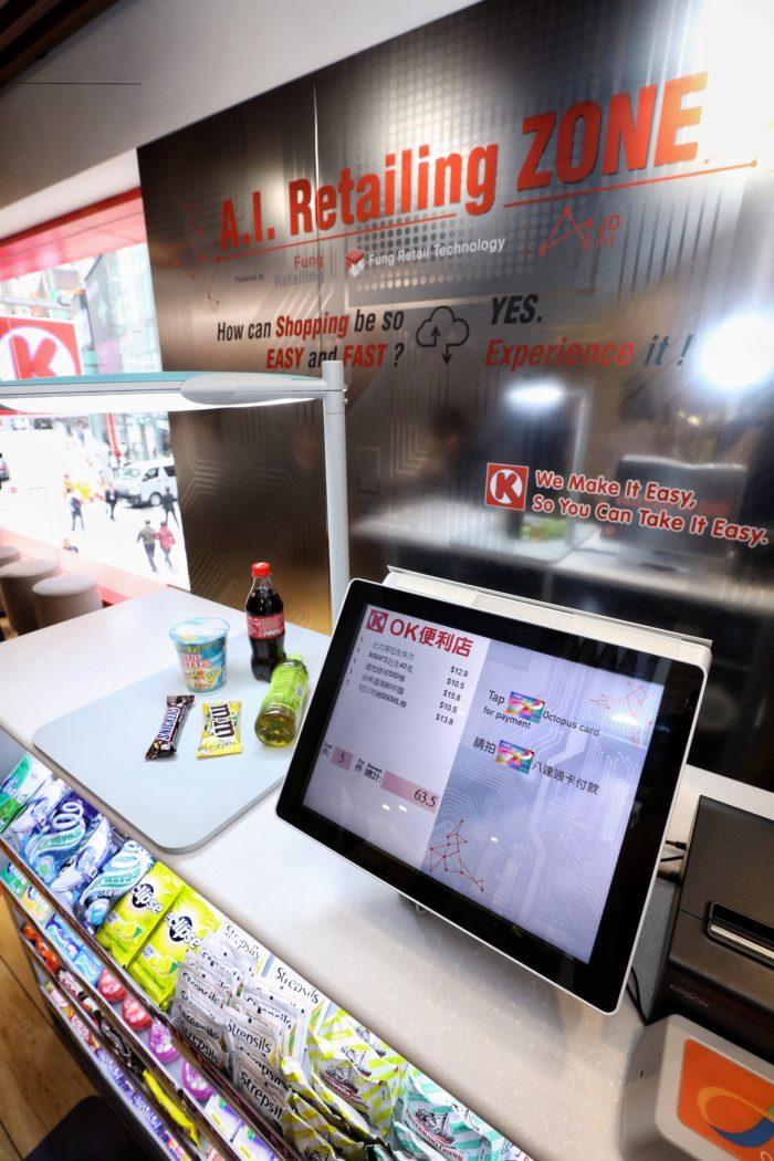 """Circle K and JD com partnership introduces """"A I  Retailing"""